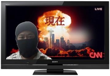 Live TV Nuke