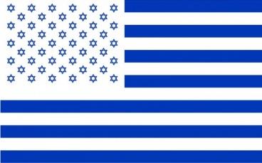 U.S. Israel Flag