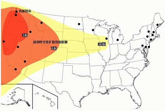 Resultado de imagen para ciudades que impactan los misiles de china en estados unidos