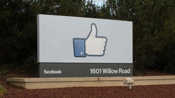 facebook-hq-menlo-park