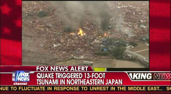 Tsunami-Fire