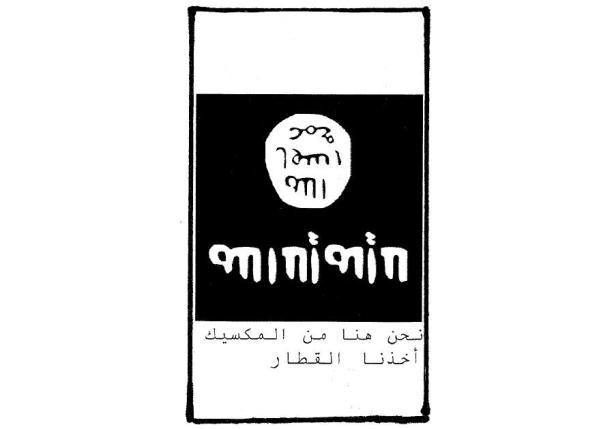 141031-isis-leaflets-mn-1420_fc12e695f9c6e3ffba016803254d9376