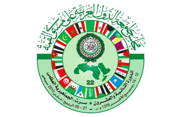 Arab_League_summit_Flag_2010