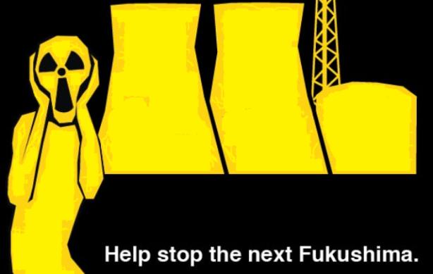 stop_fukushima