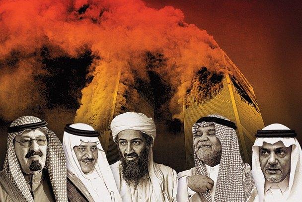 Saudi Arabia 911