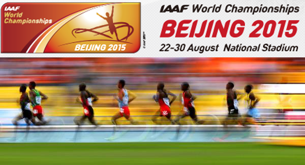 2015 World Championships in Athletics