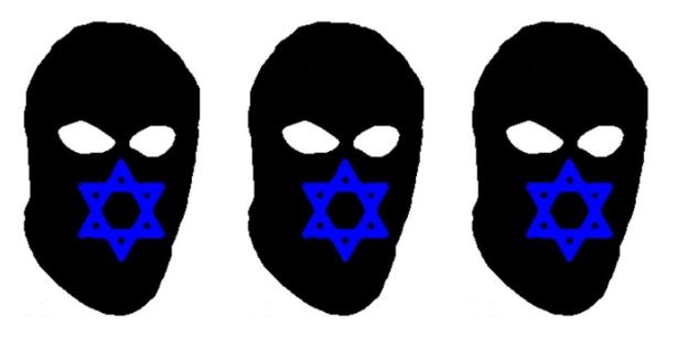 Israeli Mossad