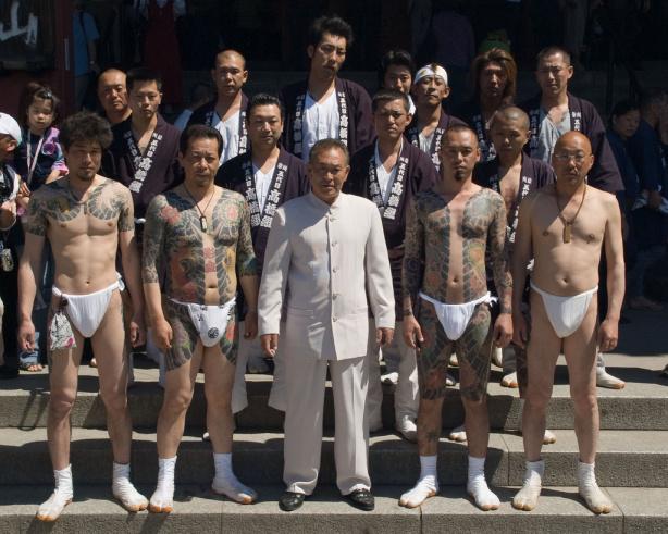 Yakuza Japan Mob