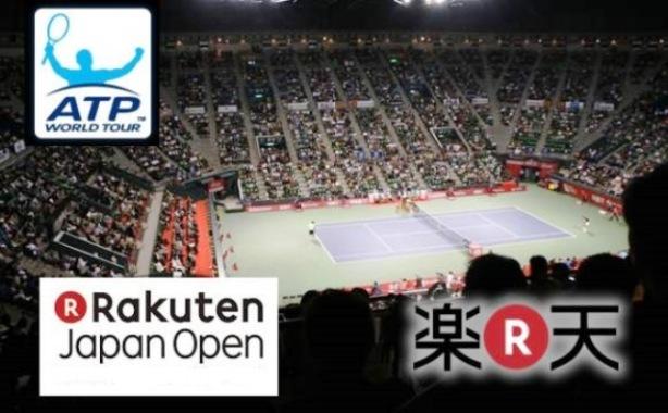 Japan Open
