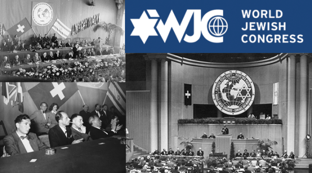 World Jewish Congress.png
