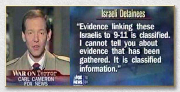 Israel 911
