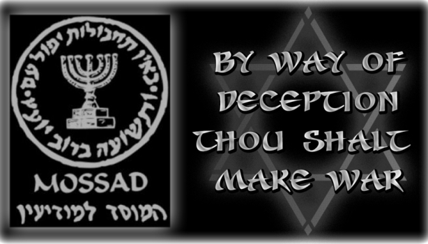 Image result for mossad by way of deception png