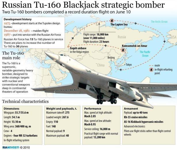 blackjackbomber.jpg