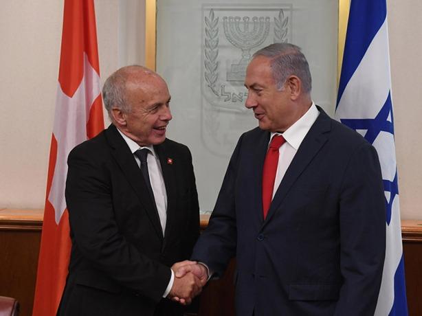 GPOHZ-Netanyahu-Maurer